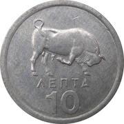 10 lepta (république) – revers