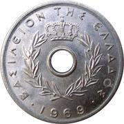 10 lepta (monarchie) -  avers
