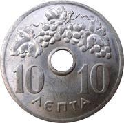 10 lepta (monarchie) -  revers