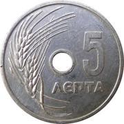 5 lepta (monarchie) – revers