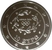 10 euros JO 2004 Lancer de javelot – avers