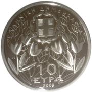 10 euros Zeus -  avers