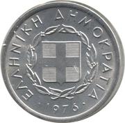 20 lepta (république) – avers