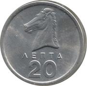 20 lepta (république) – revers