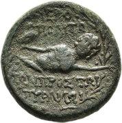 Bronze AE22 (Hieropolis-Kastabala) – revers