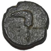 AE15 (Etenna) – revers