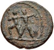 Greece (ancient) › Pisidia › Etenna 100-1 BC – avers