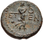 Greece (ancient) › Pisidia › Etenna 100-1 BC – revers