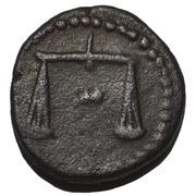Æ14 - Nectanebo II – avers