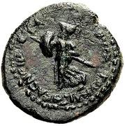 Dichalkon - Cleopatra VII (Coele-Syria; Chalkis ad Libanon) – revers