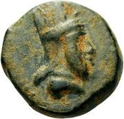 Bronze Æ14 - Tigranes V (Kings of Armenia) – avers