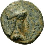 Bronze Æ11 - Tigranes V (Kings of Armenia) – avers