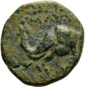 Bronze Æ11 - Tigranes V (Kings of Armenia) – revers