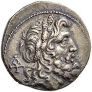Drachm  (Epirote republic; Dodona) – avers