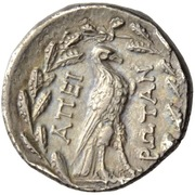 Drachm  (Epirote republic; Dodona) – revers