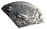1 Bit / 9 Pence – revers