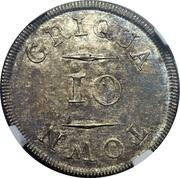 10 'Pence' (Griqua Town) – revers
