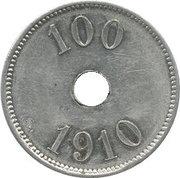 100 øre (Thule-Kap York) – revers
