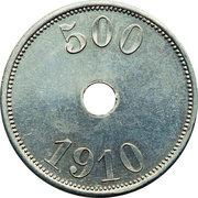 500 Øre (Thule-Kap York) – revers