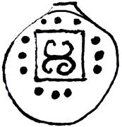 ½ Denga (Group III) – revers