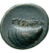 Bronze Æ16 (Grynion) – revers