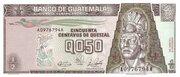 .50 Quetzal – avers