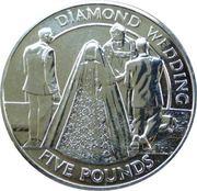 5 Pounds - Elizabeth II (Kneeling at Wedding ceremony) – revers