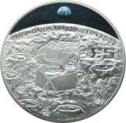 5 Pounds - Elizabeth II (40ème anniversaire de l'atterrissage sur la Lune) – revers