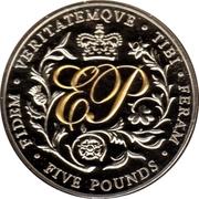 5 Pounds - Queen Elizabeth II & Prince Philip birthdays – revers