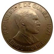 100 Francs guinéens – avers