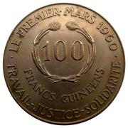 100 Francs guinéens – revers