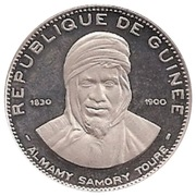 200 Francs guinéens (Almamy Samory Touré) – avers