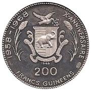200 Francs guinéens (Almamy Samory Touré) – revers
