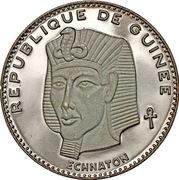 500 Francs guinéens (Akhénaton) – avers