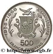 500 Francs guinéens (Akhénaton) – revers