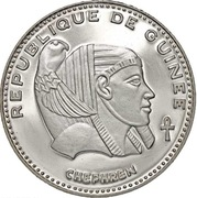 500 Francs guinéens (Khéphren) – avers