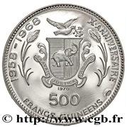 500 Francs guinéens (Khéphren) – revers