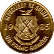 1 Franc guinéen -  avers
