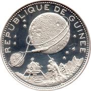 250 Francs guinéens (alunissage) – avers