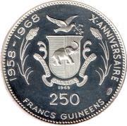250 Francs guinéens (alunissage) – revers