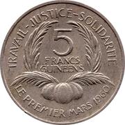 5 Francs guinéens – revers