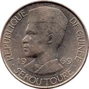 50 Francs guinéens – avers