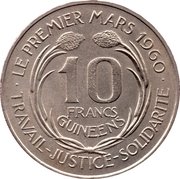 10 Francs guinéens – revers