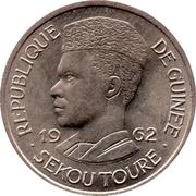 1 Franc guinéen – avers