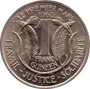 1 Franc guinéen – revers