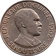 25 Francs guinéens – avers