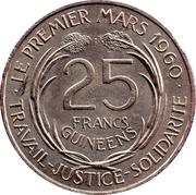 25 Francs guinéens – revers