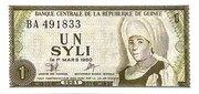 1 Syli – avers