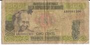500 francs Guinéens – avers