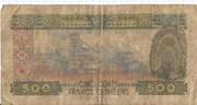 500 francs Guinéens – revers